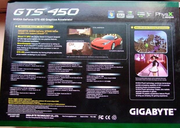 Gigabyte GV-N450-1GI — обратная сторона коробки