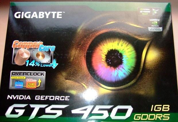 Gigabyte GV-N450-1GI — лицевая сторона коробки