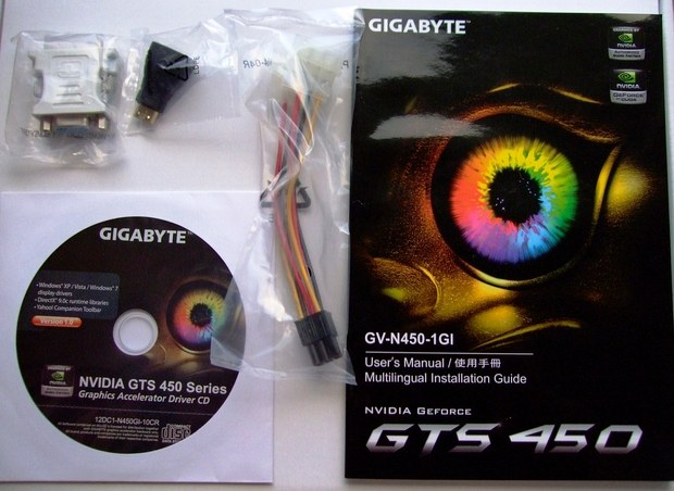 Gigabyte GV-N450-1GI — комплект поставки
