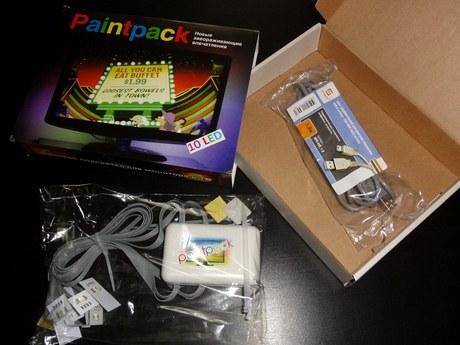 Комплект Paintpack «10 Led»