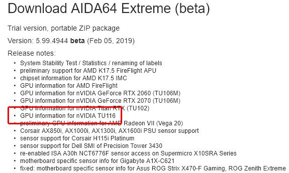 Список изменений в AIDA64 beta 5.99.4944