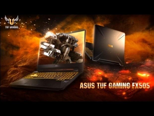 Ноутбук Asus TUF FX505