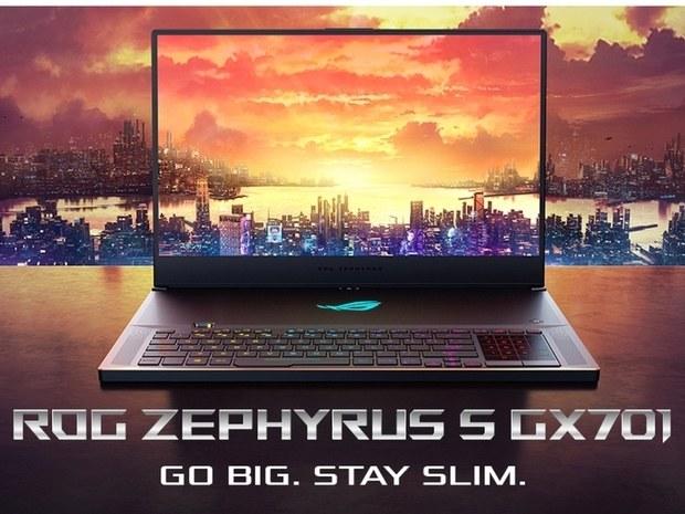 Монитор Asus ROG Zephyrus S GX701
