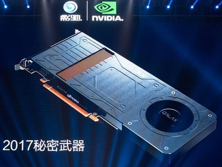 Gigabyte GeForce GTX 1080 G1 Rock— новая видеокарта состарым охлаждением