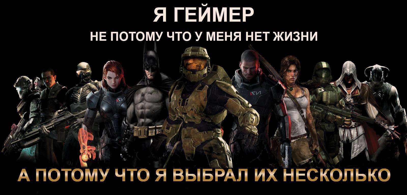 картинки геймеры: