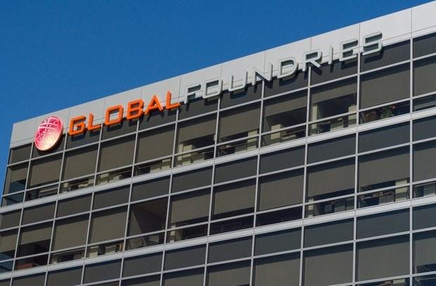Офис GlobalFoundries