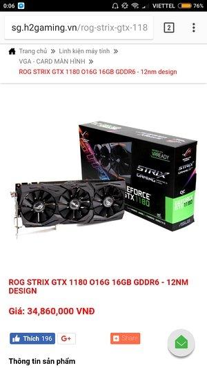 Описание Asus ROG Strix GTX 1080