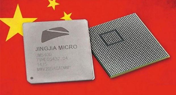 Jingjia Micro