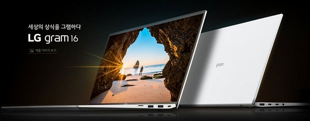 Ноутбук LG Gram 16