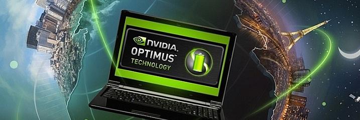 Драйвер nvidia optimus для ноутбука samsung