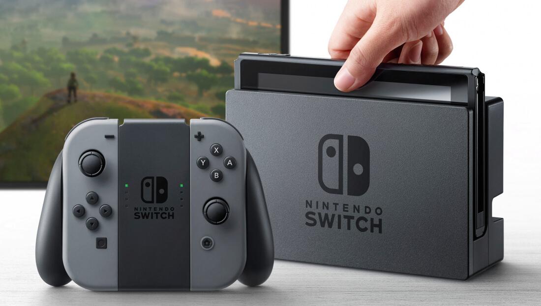 Nintendo Switch можно будет превратить вVR-шлем?
