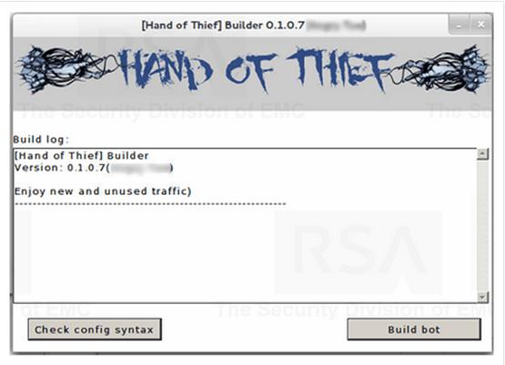 Панель управления трояна Hand of Thief