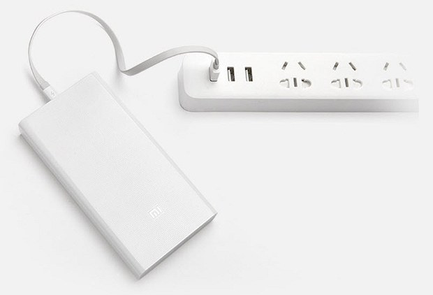 Xiaomi Power Bank v2 20000