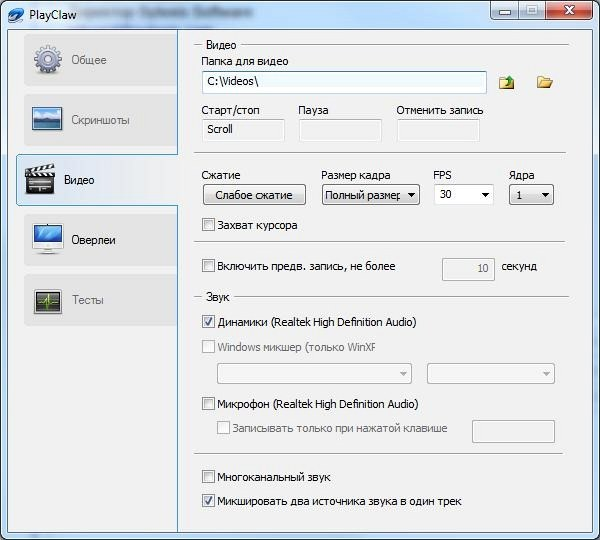 Утилиты 64-bit — МИР NVIDIA